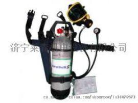 霍尼韦尔C850正压式空气呼吸器