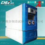 意大利进口ACS原装二手恒温恒湿试验箱 CH340高低温箱 二手恒温恒湿试验箱厂家