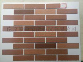 轻柔薄的代表江苏锦埴软瓷砖 柔性饰面砖 仿古砖