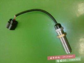 sinomach国机重工ZG3065挖掘机配件转速传感器3/4-16UNF