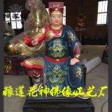 豫莲花河南邓州佛像厂家供应二郎神杨戬神像