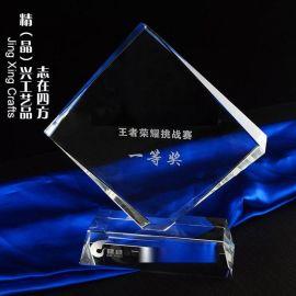 志在四方水晶獎牌 商務合作銀行保險銷冠表彰獎牌定制