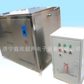 全国联保 优供康明斯发动机**超声波汽车缸体清洗机 XC-7200B