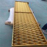 規格定製款幕牆裝飾網外牆鋁板網