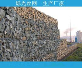 四川**热镀锌石笼网 成都铅丝笼 装石头格宾网护堤