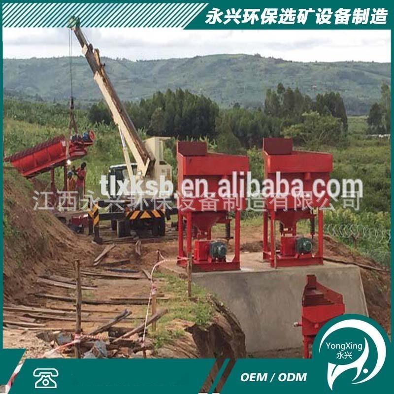 供应重选设备 跳汰机选矿设备厂家(江西永兴)