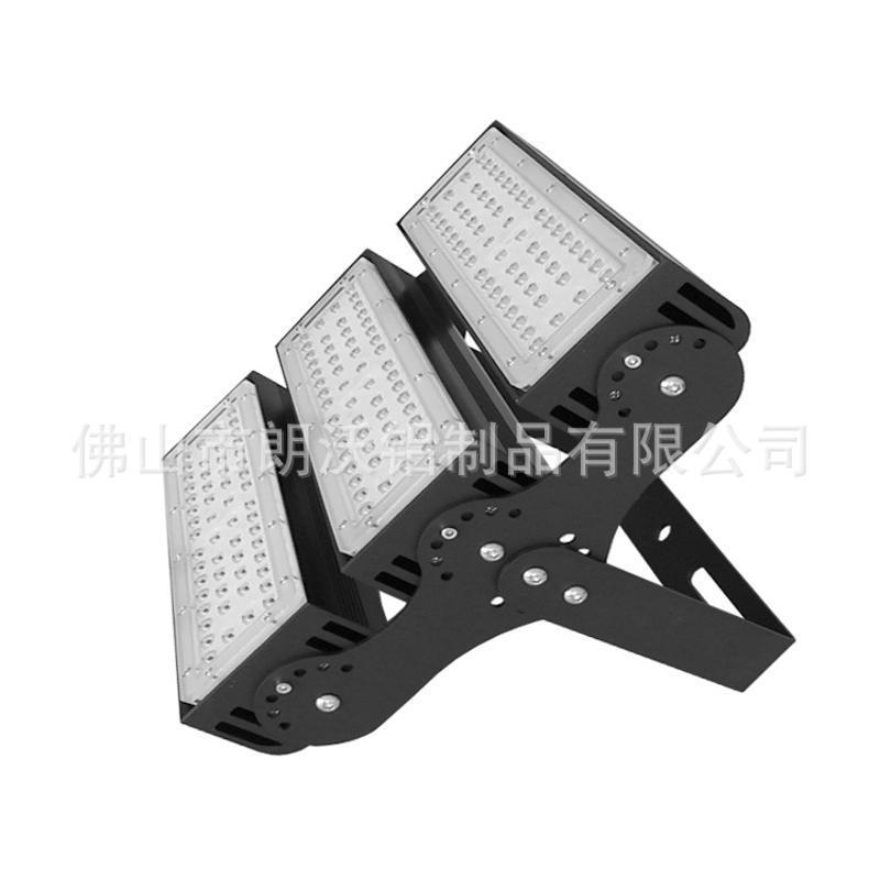 廠家批發新款可調角度LED隧道燈外殼 模組投光燈套件150w