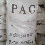 厂家 优质生活污水用聚合氯化铝 PAC高效净水剂固体聚合氯化铝