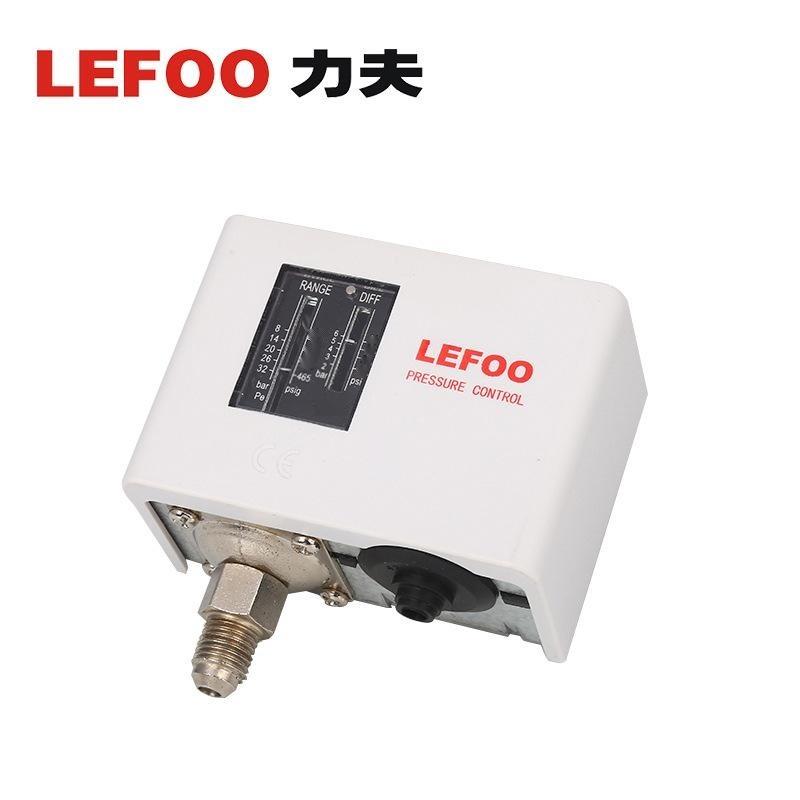 LF55制冷机组压控开关 压缩机用制冷系统压力开关