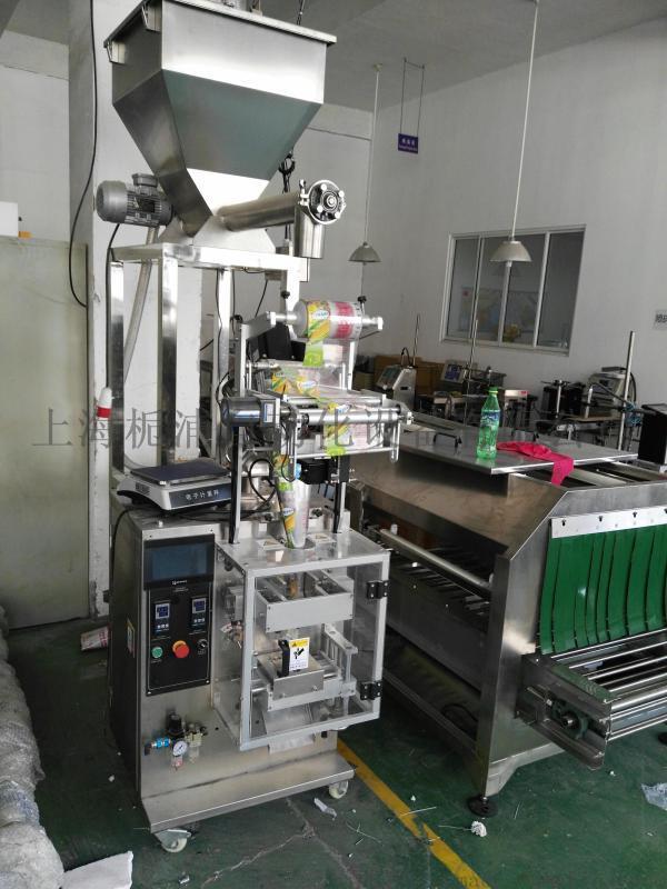 颗粒包装机,咖啡颗粒包装机,中药颗粒包装机