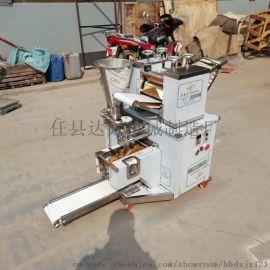 河北全自动饺子机,仿手工饺子机品牌