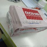 罗姆780nm10mw红外激光器模组