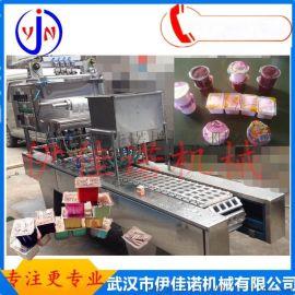 果冻杯装美术颜料灌装封口机,果冻水粉颜料灌装机,膏体灌装机