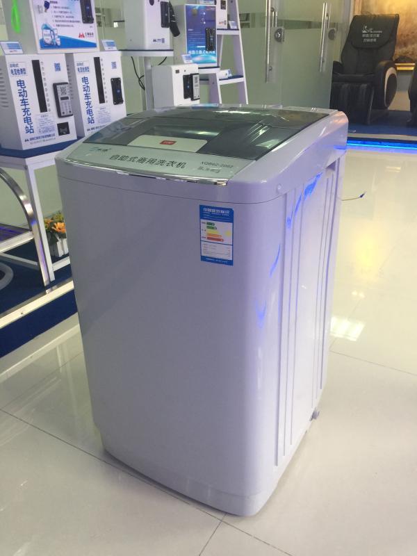 供应河北酒店投币式洗衣机报价