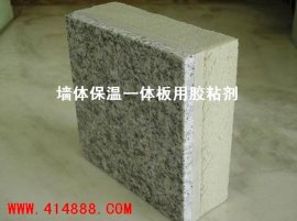 PU聚氨酯硬泡与铝板大硬石粘接的胶粘剂
