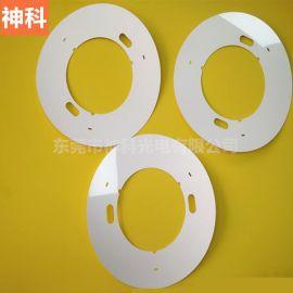 订制批发0.1/0.2/0.3mm东丽 E6SL E6SR   led反光纸/pet软硬料\反射纸\筒灯反光纸\平板灯反光纸