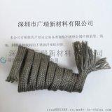 【高温金属绳厂家】_优质高温金属绳厂家_高温金属绳