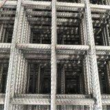 普尔森 CRB550钢筋焊接网