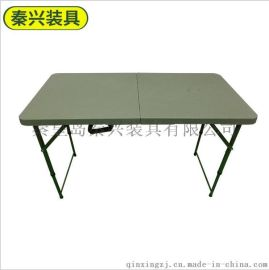 树脂面折疊桌 折疊桌  多功能折疊桌 野营桌 野餐折疊桌