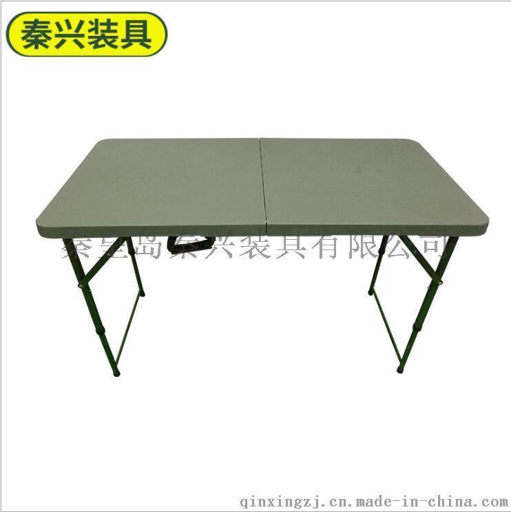 樹脂面摺疊桌 摺疊桌  多功能摺疊桌 野營桌 野餐摺疊桌