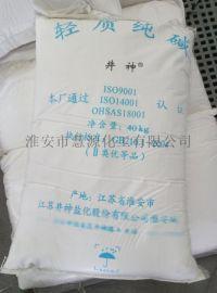 井神二类优等品40KG轻质纯碱