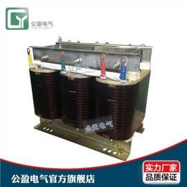 南京三相自耦变压器 自耦变压器降压启动 降压变压器 公盈供