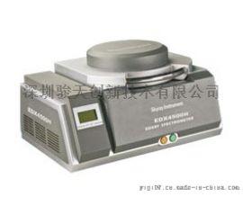 紫铜合金检测仪天瑞台式检测仪