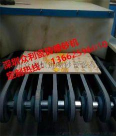 瓷砖喷砂机  电视背景墙喷砂机 深圳厂家专业供应