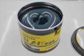 厂家直销高温油力豹XHP222润滑油脂轴承汽车货车进口机械润滑脂黄油高温油抗磨脂