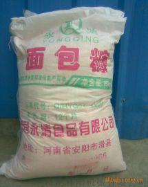 面包糠生产线,油炸食品辅料生产设备
