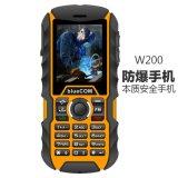 Aoro/遨游 W200 石油化工厂终端三防手机本质安全型矿用防爆手机