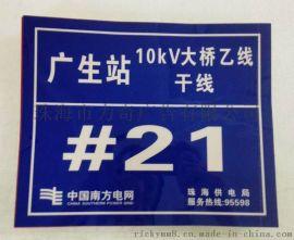 珠海反光膜喷绘各类标贴标识喷绘强烈推荐力奇广告喷绘公司