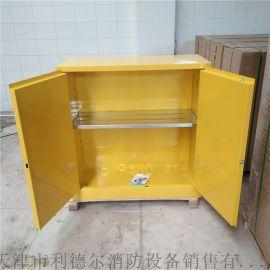 天津研究院化学品防爆柜 防火安全柜