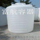 5吨雨水回收桶 5T工地生活用水储罐 新款