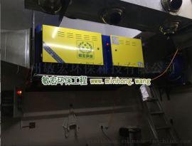 供应16000风量厨房油烟净化器 环保认证产品