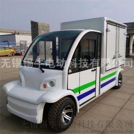 四轮不锈钢电动送餐车厂家 厢箱式电动货运车价格报价