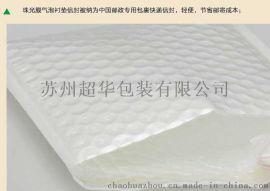 苏州气泡膜厂家供应珠光膜气泡袋 防震防碰袋 新型快递包装材料
