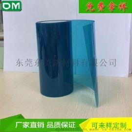 双层硅胶保护膜 无气泡自动排气 涂布厂家供应