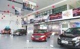 汽車4S店鍍鋅鋼天花吊頂 傳祺汽車店專用鍍鋅鋼板