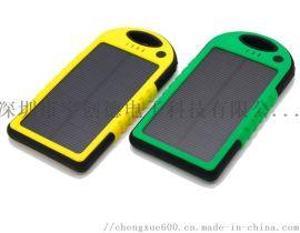 超薄小三防太陽能手機充電寶便攜式戶外電源