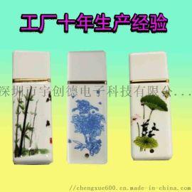 深圳工厂定制礼品卡片U盘 金属陶瓷防水U盘厂家