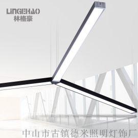 林格豪木纹办公室照明led创意个性长条吸顶鱼线吊灯具饰简约现代