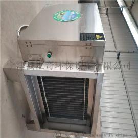 电场  油雾过滤器   油烟净化设备