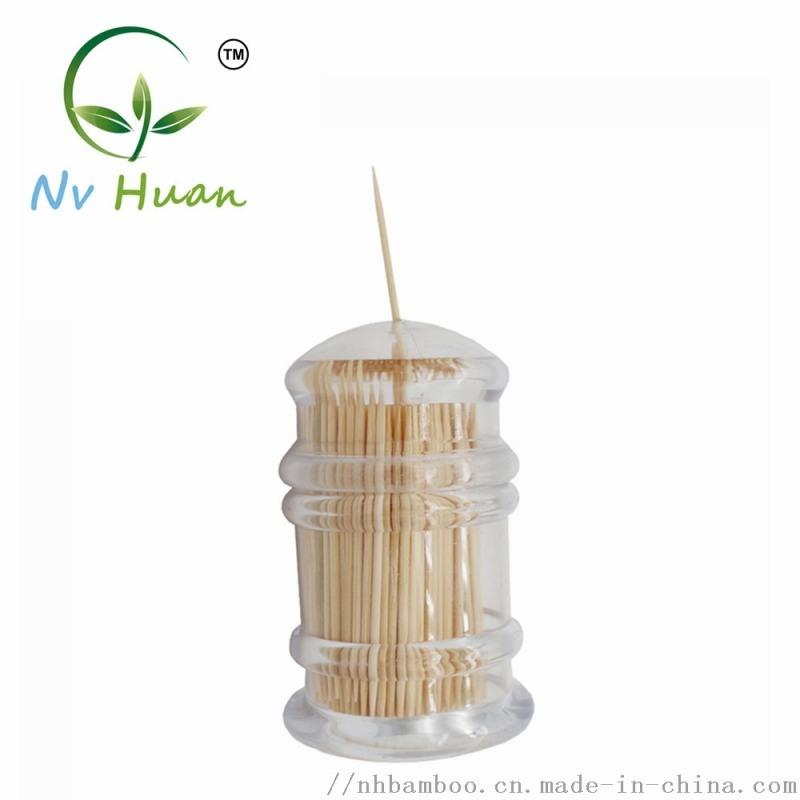 透明宝塔瓶牙签瓶创意塑料瓶装牙签筒