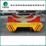 非标定制平板搬运车V型架 工厂运输平板车