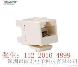 深圳安普超五类非屏蔽模块供应商张生