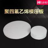 四氟板 特氟龙板 聚四氟乙烯板 铁氟龙板 模压板