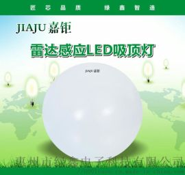 绿鑫嘉钜-今宏-企力声光控吸顶灯12W