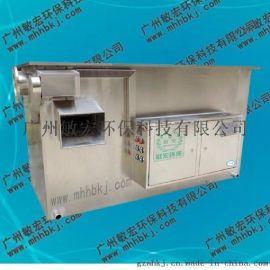 MH-25QYF江苏南京苏州无锡餐饮厨房全自动油水分离器哪里有卖