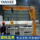 立柱式悬臂吊270度电动旋转起重设备